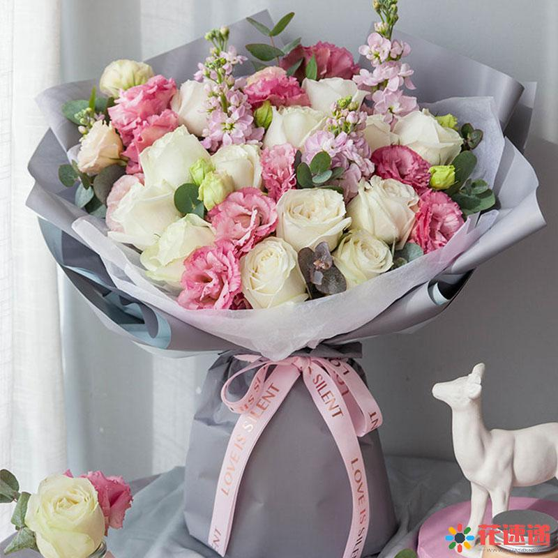 唯独是你_白雪山玫瑰13枝、3头或以上粉色洋桔梗5枝、尤加利10枝、粉色紫罗兰5枝