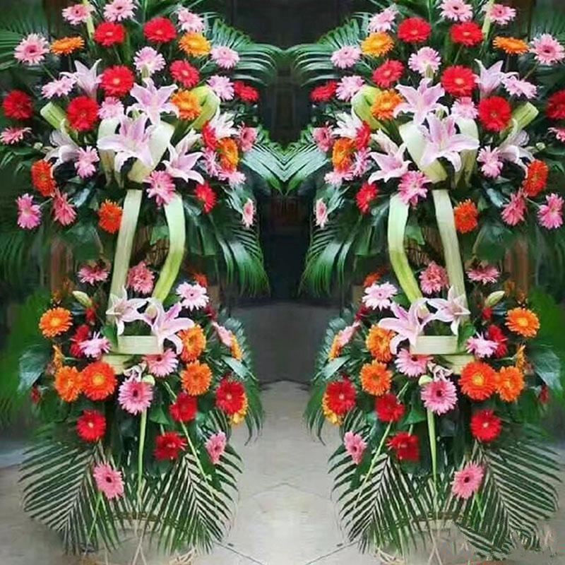 开业吉祥(一对)_各色太阳花,百合,散尾葵,巴西叶搭配